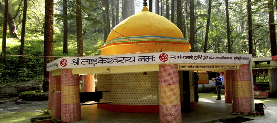 Tarkeshwar Temple, Lansdowne, India