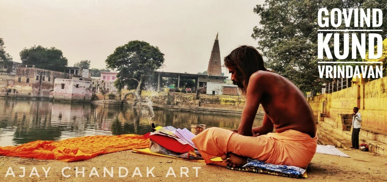 Govind Kund, Vrindavan, India